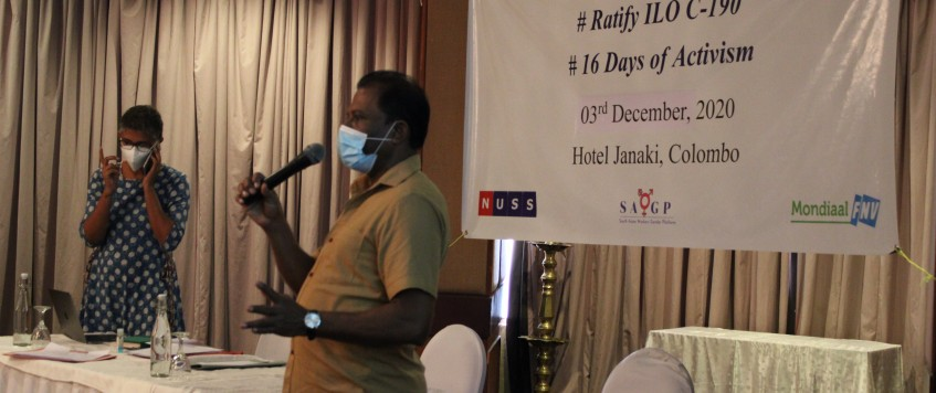 Sri Lanka Gender Platform Meeting